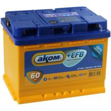 Аккумулятор АКОМ + 60 Ач, 560 А EFB, обратная полярность ²